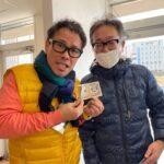 2月9日 板坂大先生の誕生日。