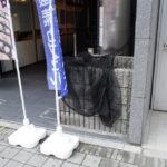 ゴミ置き場(ゴミ)問題解決のためには・・・・